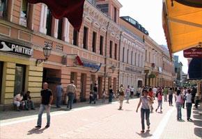 Banja Luka Shopping